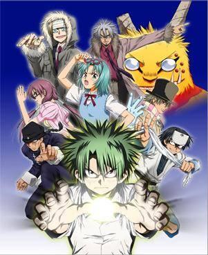 Visuel Loi d'Ueki (La) / Ueki no Housoku (Animes)