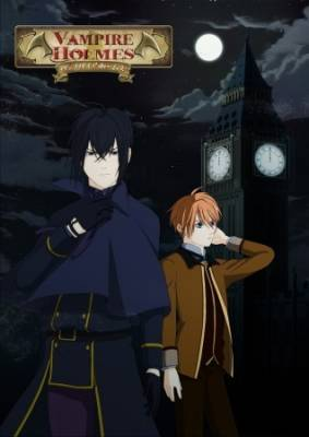 Visuel Vampire Holmes / Vampire Holmes (ヴァンパイアホームズ) (Animes)