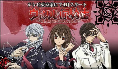 Visuel Vampire Knight / Vampire Knight (Animes)