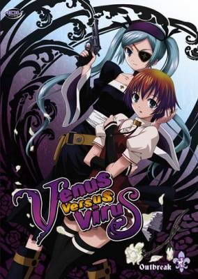 Visuel Venus Versus Virus / Venus Versus Virus (Animes)