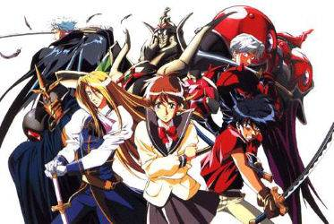 Visuel Vision d'Escaflowne / Tenku No Escaflowne (Animes)
