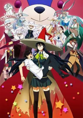Visuel Witchcraft Works / Witch Craft Works (Animes)
