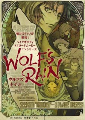Visuel Wolf's Rain / Wolf's Rain (Animes)