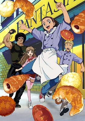 Visuel Yakitate Ja-pan!! Un pain c'est tout / Yakitate Japan (Animes)