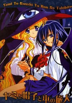 Visuel Yami to boushi to Hon no tabibito / Yami to boushi to Hon no tabibito (Animes)