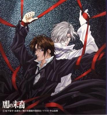 Visuel Yami no Matsuei / Yami no Matsuei (Animes)