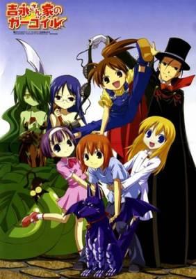 Visuel Yoshinaga-san'chi no Gargoyle / Yoshinaga-san'chi no Gargoyle (Animes)