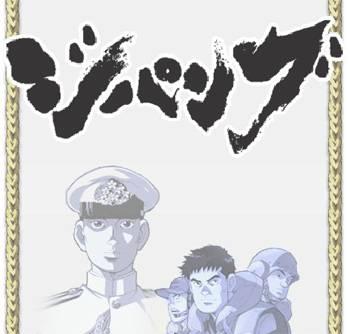 Visuel Zipang / Zipang (Animes)