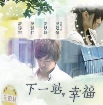 Visuel Autumn's Concerto / Xia Yi Zhan, Xing Fu (Dramas)