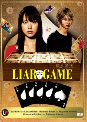Visuel Liar Game / Liar Game (Dramas)