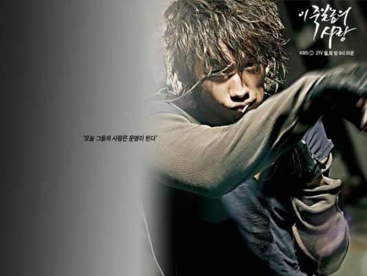 Visuel Love to Kill (a) / I joukilnome sarang (Dramas)