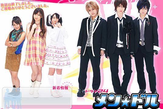 Visuel Mendol - Ikemen Idol / Mendol - Ikemen Idol (Dramas)
