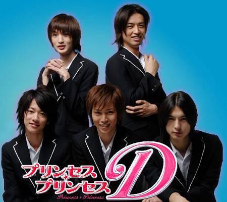 Visuel Princess Princess D / Princess Princess D (Dramas)