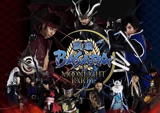 Visuel Sengoku BASARA -MOONLIGHT PARTY- / Sengoku BASARA -MOONLIGHT PARTY- (Dramas)