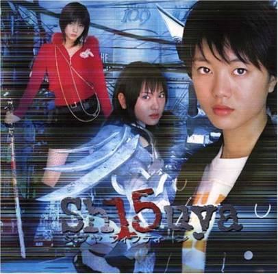 Visuel Sh15uya (Shibuya Fifteen) / Sh15uya (Shibuya Fifteen) (Dramas)
