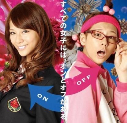 Visuel Switch Girl !! / Switch Girl !! (Dramas)