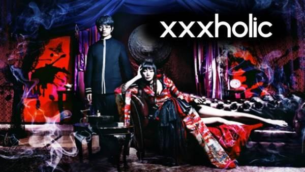 Visuel xxxHOLIC Live Action / ホリック (Dramas)