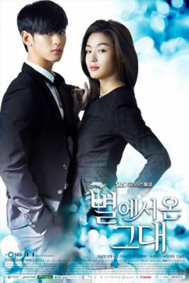 Visuel You Who Came From the Stars / Byeoleseo On Geudae (Dramas)