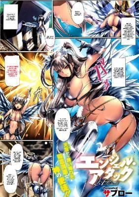 Visuel Angel Attack / Angel Attack (エンジェ・ルアタック) (Ecchi/Hentai)
