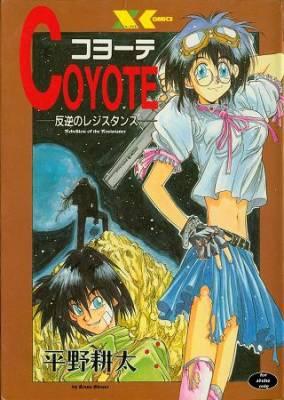 Visuel Coyote / Coyote (Ecchi/Hentai)