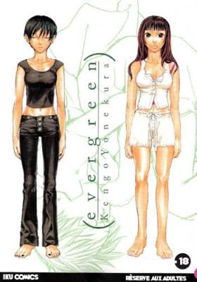 Visuel Evergreen / Evergreen (エヴァーグリーン) (Ecchi/Hentai)