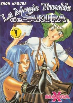 Visuel Magie Trouble de Sakura (La) / Sakura Trouble Magic (桜trouble magic) (Ecchi/Hentai)