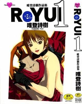 Visuel ReYUI / ReYUI (Ecchi/Hentai)