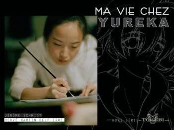 Visuel Ma vie chez Yureka / Ma vie chez Yureka (Émules)