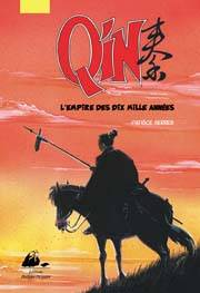 Visuel Qin / Qin (Émules)