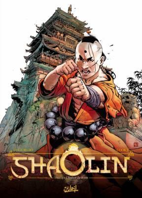 Visuel Shaolin /  (Émules)
