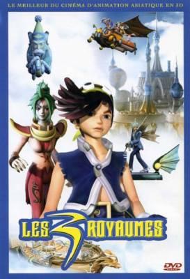 Visuel 3 Royaumes (Les) /  (Films d'animation)