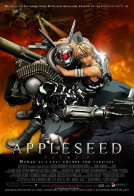 Visuel Appleseed / Appleseed (Films d'animation)