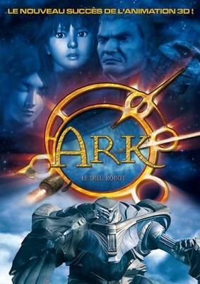 Visuel Ark, le dieu robot / Ark (Films d'animation)