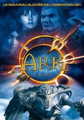 Visuel Ark, le dieu robot / Ark (Films d'animation)