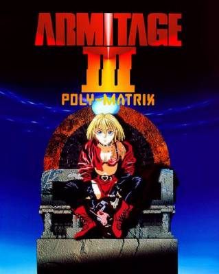 Visuel Armitage III: Poly Matrix / Armitage III: Poly Matrix (アミテージ・ザ・サード POLY-MATRIX) (Films d'animation)