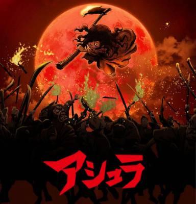 Visuel Asura / Asura (アシュラ) (Films d'animation)