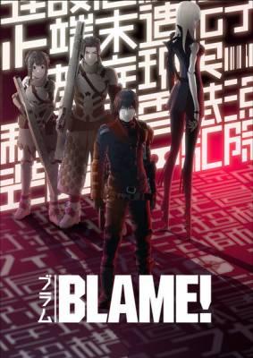 Visuel Blame! / Blame! (ブラム) (Films d'animation)