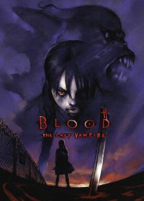 Visuel Blood: the Last Vampire / Blood: the Last Vampire (Films d'animation)