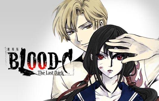 Visuel Blood-C : the Last Dark / Blood-C : the Last Dark (Films d'animation)
