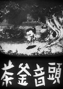 Visuel Bonzes Mélomanes (Les) / Chagama Ondo (茶釜音頭) (Films d'animation)