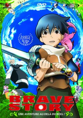 Visuel Brave Story / Brave Story (Films d'animation)