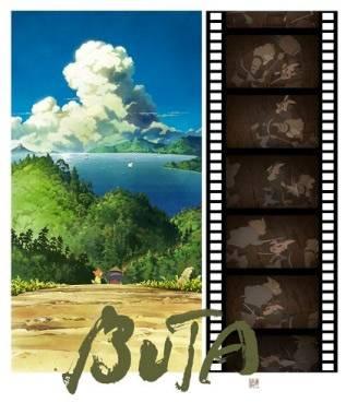 Visuel BUTA / BUTA (Films d'animation)