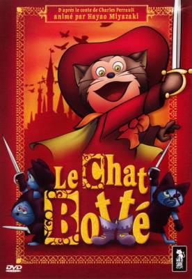 Visuel Chat Botté (le) / Nagagutsu o Haita Neko (Films d'animation)