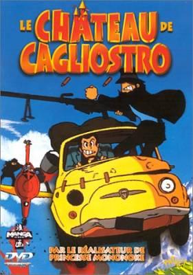 Visuel Château de Cagliostro (Le) / Cagliostro no Shiro (Films d'animation)