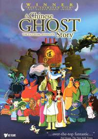 Visuel Histoire de fantômes chinois / Siu Sin Chinese Ghost Story Animation (Films d'animation)