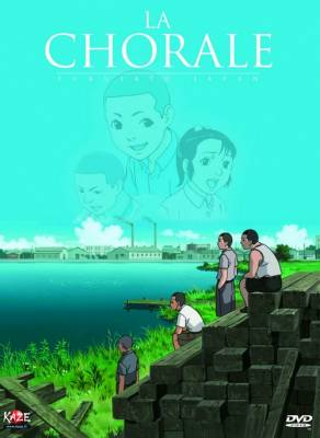 Visuel Chorale (La) - Furusato Japan / Furusato Japan (ふるさと-JAPAN) (Films d'animation)