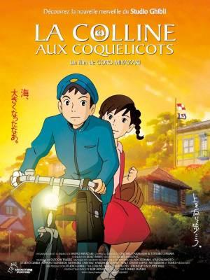 Visuel Colline aux Coquelicots (La) / Coquelicots Zara Kara (Films d'animation)