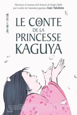 Visuel Conte de la princesse Kaguya (Le) / Kaguya-hime no monogatari (かぐや姫の物語) (Films d'animation)