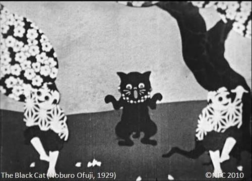Visuel Danse des chats noirs (La) / Kuro Nyago (黒ニャゴ) (Films d'animation)