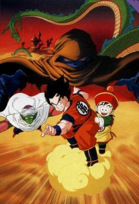 Visuel Dragon Ball Z : À la poursuite de Garlic / Dragon Ball Z : Ora no Gohan wo kaese! (Films d'animation)